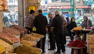 قیمت انواع آجیل شب عید در میادین میوه و ترهبار