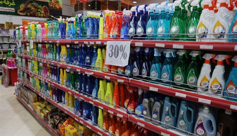 قیمت مواد شوینده تغییر نمیکند