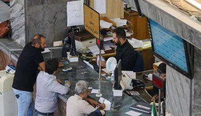 گزارش بانک مرکزی از معاملات مربوط به عملیات بازار باز