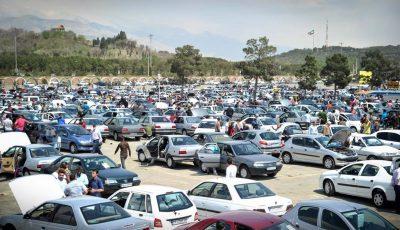 قیمتگذاری آنلاین خودروهای کارکرده