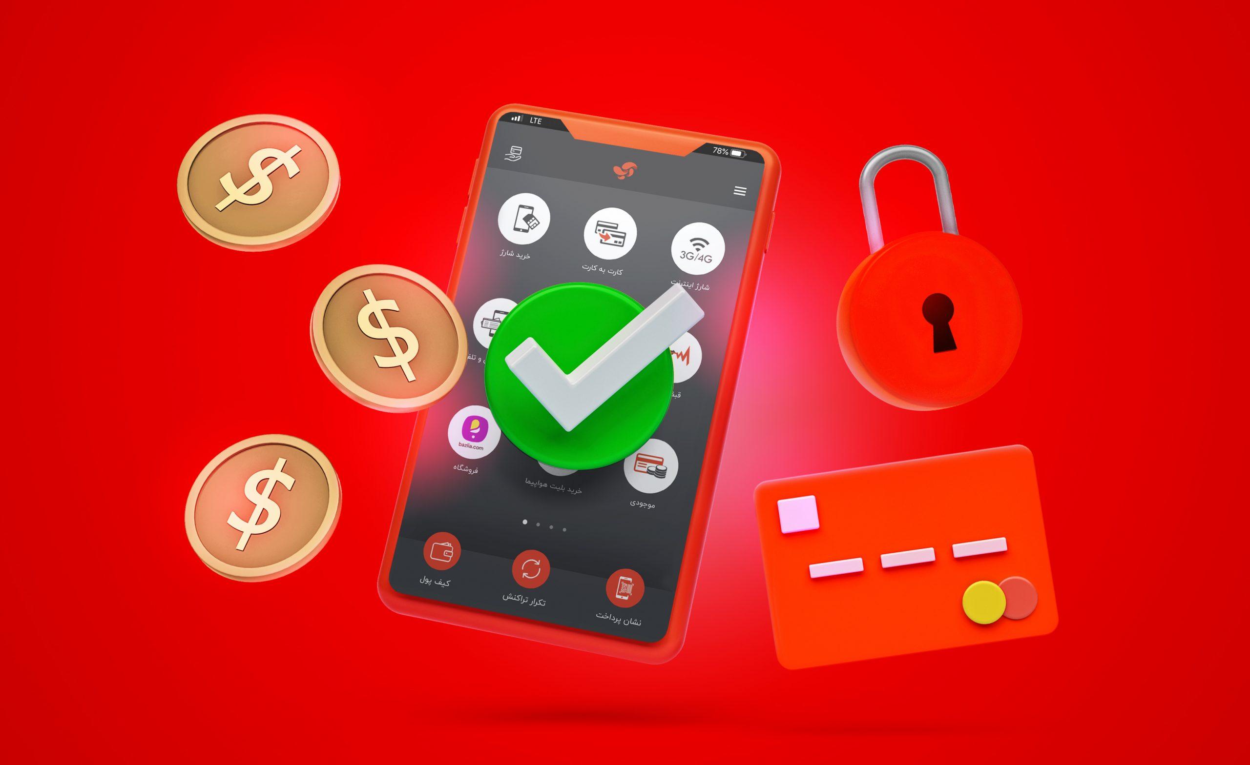 آسانپرداخت و پرداخت موبایلی مبتنی بر EMV
