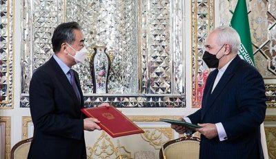 جزئیات برنامه همکاری جامع ایران و چین