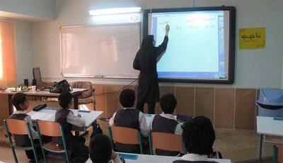 معلمان مدارس غیردولتی مشمول دریافت «عیدی» میشوند