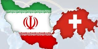 فراخوان عضویت در قدیمیترین اتاق بازرگانی سوئیس و ایران