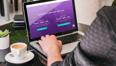 رونمایی ازماشین حساب عیدی، سنوات و بازخرید مرخصی در ایران سلری