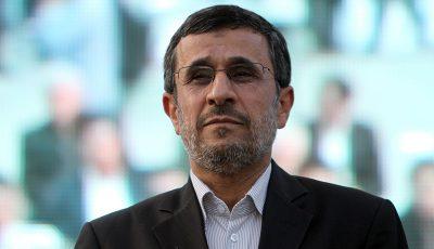 ماجرای اتهام اختلاس احمدینژاد چیست؟