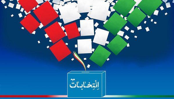 اعلام نتایج ۶ نظرسنجی درباره انتخابات ۱۴۰۰ / کدام کاندیدا فعلا پیشتاز است؟