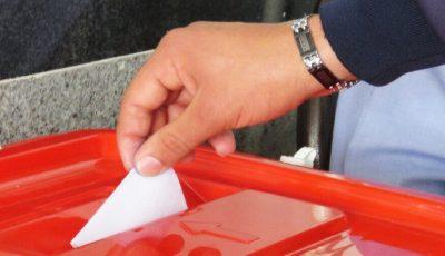 رونمایی اصولگرایان از ۱۰ کاندیدای اصلی خود در انتخابات ۱۴۰۰