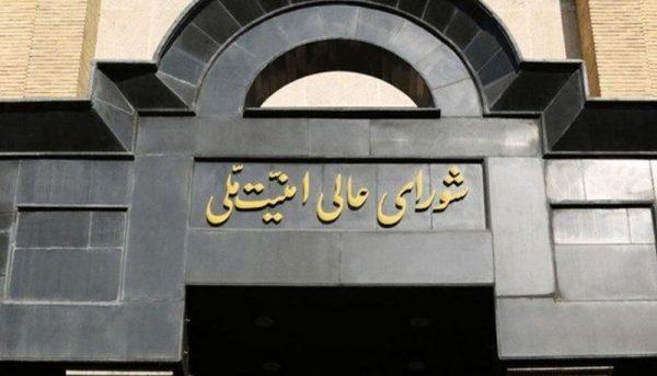 واکنش ایران به ادعای مقام اوکراینی درخصوص سقوط هواپیما