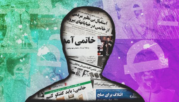 دستاوردها و ناکامیهای دولت اصلاحات / چرا خاتمی شعار اقتصادی نداد؟