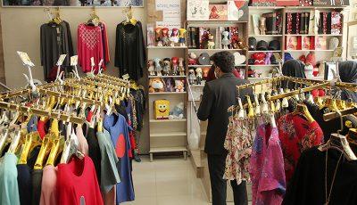 افزایش ۵۰ درصدی قیمت پوشاک و دلیل آن
