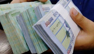 آخرین قیمت دلار تا پیش از امروز ۲۸ فروردین ۱۴۰۰ چقدر بود؟