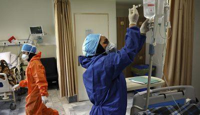 ۳۲۱ فوتی کرونا طی ۲۴ ساعت گذشته / آمار کرونا در ایران امروز ۲۶ فروردین ۱۴۰۰