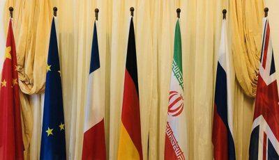 گفتگوهای هستهای ایران در وین در روند مثبت طی میشود