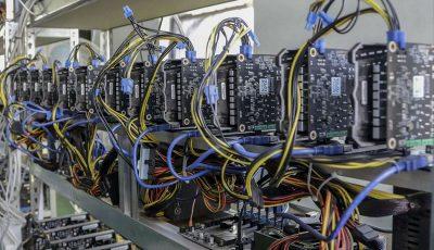 مراکز مجاز استخراج رمزارز تخفیف میگیرند