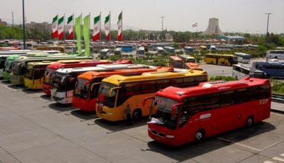 تعیین نرخ بلیت حملونقل عمومی توسط اتحادیههای تعاونی
