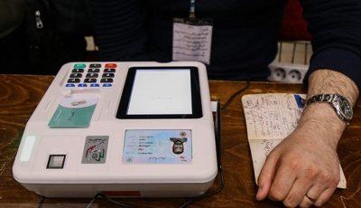 آمادگی برای برگزاری انتخابات تمام الکترونیک در تهران