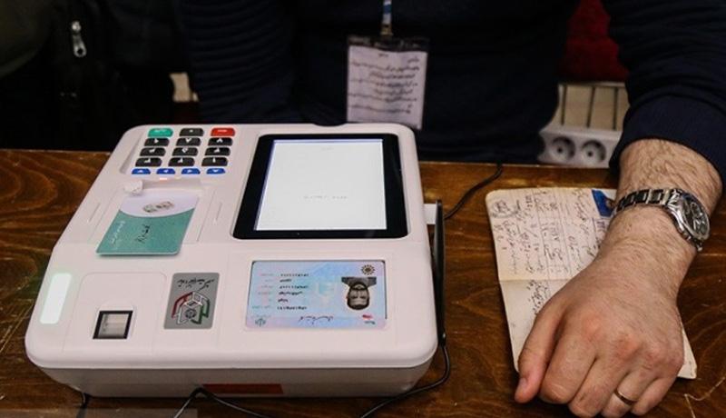 اجاره میلیاردی ستادهای انتخاباتی