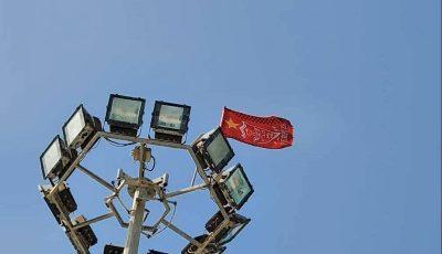 ماجرای نصب پرچم چین در جزیره قشم چه بود؟