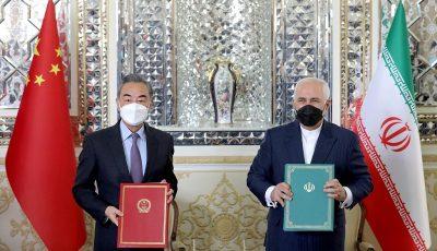 جزئیات جدید از سند همکاریهای ایران و چین
