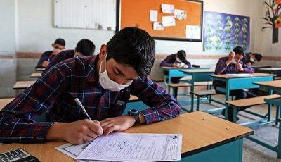 قطع برق حوزههای امتحانی دانشآموزان ممنوع شد