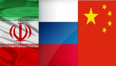دیدار سهجانبه هیاتهای ایران، چین و روسیه در وین
