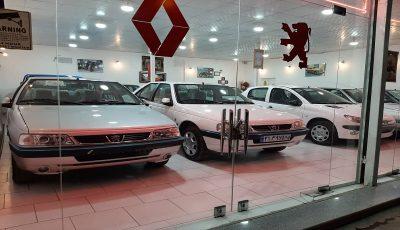 قیمت خودروهای کارکرده ۲۰۰ تا ۳۰۰ میلیونی