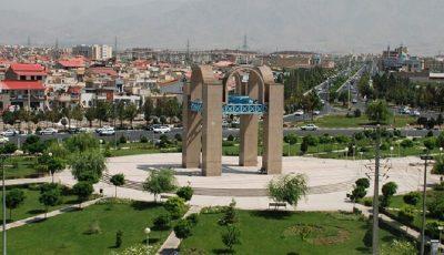 قیمت باغ و ویلا در شهریار تهران