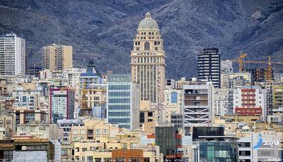 اختلاف اجاره برخی از مناطق مختلف تهران چقدر است؟