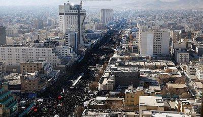 قیمت مسکن در مشهد / افزایش ۱۰ درصدی قیمت مسکن در مشهد