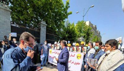 تجمع کارکنان شرکت توزیع برق مقابل مجلس