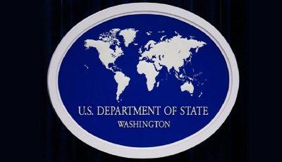 آمریکا مذاکرات وین را مفید خواند