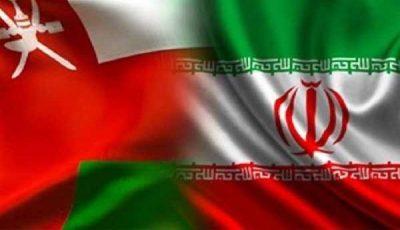 ابراز علاقه عمان به واردات گاز ایران