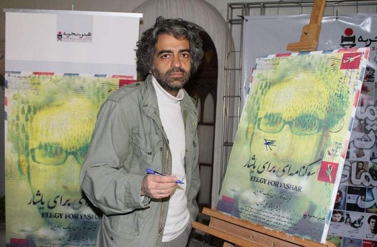 بابک خرمدین کیست؟ / جزئیات قتل کارگردان جوان سینما