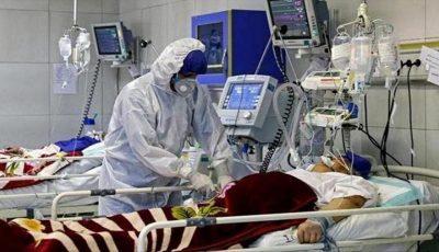 ۲۹۷ قربانی جدید کرونا در کشور/آمار کرونا در ایران ۲۳ اردیبهشت ۱۴۰۰