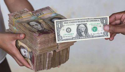 حداقل دستمزد در ونزوئلا ۴ برابر شد