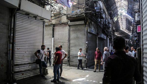 بررسی کتاب «سیاستهای خیابانی» / نگاهی تازه به تهیدستان شهری