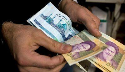 یارانه نقدی خرداد، فردا شب واریز میشود