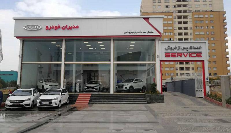 جزئیات استخدام شرکت خودروسازی مدیرانخودرو