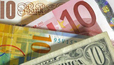 «ریال»، دومین پول ضعیف جهان/ حذف ۷ صفر، ریال را ارزشمند میکند؟