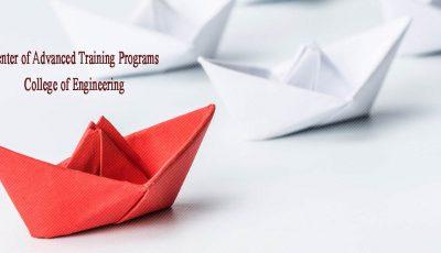 پذیرش دورهDBAمدیریت استراتژیک دانشگاه تهران
