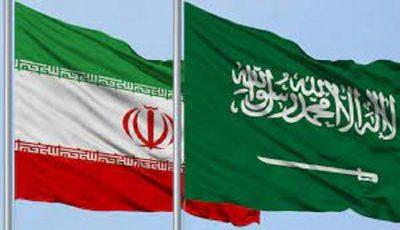 آخرین خبر از  مذاکرات ایران و عربستان
