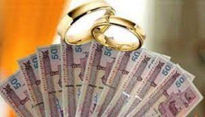 قیمت وام ازدواج در بازارغیررسمی چقدر است؟