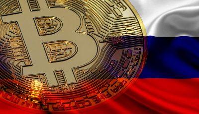 روسیه پرداخت با بیتکوین را قانونی میکند