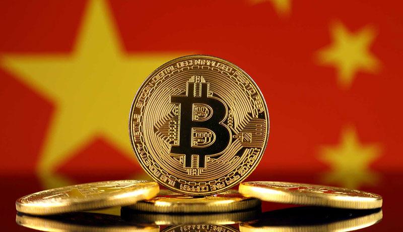 دستگیری ۱۱۰۰ نفر در چین به دلیل سوءاستفاده از رمزارزها