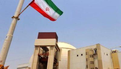 اقدام خرابکارانه ناموفق در یکی از ساختمانهای سازمان انرژی اتمی