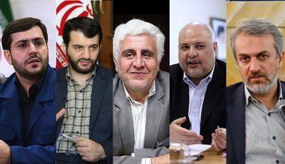 رونمایی از تیم اقتصادی ۵ نفره رئیسی/ اقتصاد ایران به چه سمتی میرود؟