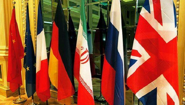 خبر جدید از مذاکرات هستهای