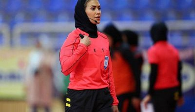 یک داور زن ایرانی رقابتهای جام جهانی را سوت میزند