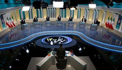 تغییر در شیوه برگزاری مناظره سوم کاندیداها